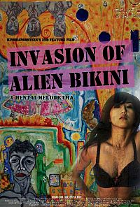 Invasion Of Alien Bikini לצפייה ישירה